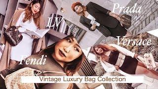 Vintage Luxury Bag Collection  (Prada, Dior, LV, Fend & Versace) 复古包收藏分享