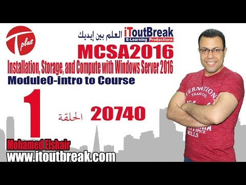 MCSA2016-20740