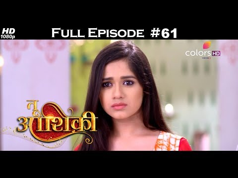 Tu Aashiqui - 13th December 2017 - तू आशिकी - Full Episode