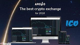 Apollo DAE ICO обзор компании! Apollo DAE - уникальная платформа-биржа для криптовалют!