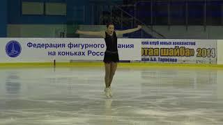 124.16! Полина ЦУРСКАЯ ПП Кубок России 2017-2018 / Polina TSURSKAYA FS