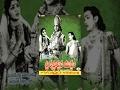 Sri Krishnarjuna Yudham Full Length Telugu Movie