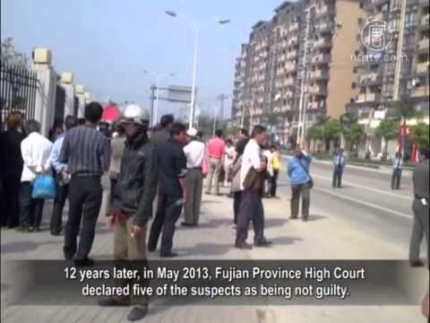Chinese Media Exposes Forced Confession Used by Harbin Police