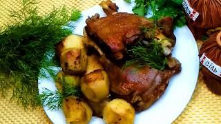Такой рецепт Обеда  для меня просто Находка!Утка в казане с яблоками и картофелем.