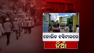 Jagatpur Covid Hospital fire mishap: All 127 patients shifted to other facilities