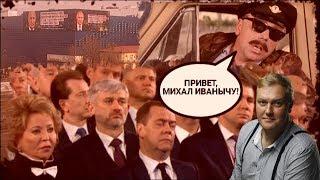 КОНЕЦ ДЕМОКРАТИИ В РОССИИ. Госдума 2021: последняя возможность спасти страну / РЕАЛЬНАЯ ЖУРНАЛИСТИКА
