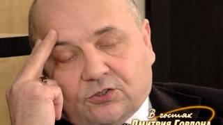 """Виктор Суворов. """"В гостях у Дмитрия Гордона"""". 2/5 (2012)"""