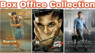 Box Office Collection Of Rangasthalam,Bharat An...