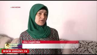 Фонд Кадырова подарил дом семье погибшего полицейского