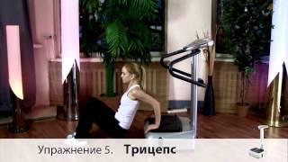 Отличный тренажер для похудения Casada (Power Step)