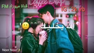 سيف نبيل احبك فديو قصير بصوت مخنوك 💔😢