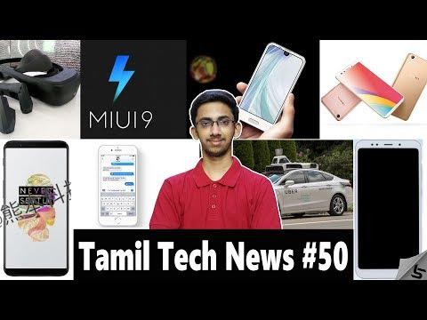 Redmi Note 5, OnePlus 5T, MIUI 9, Oppo F5, HTC U11 Plus, Pixel 2, iOS 11, 5G - Tamil Tech News #50