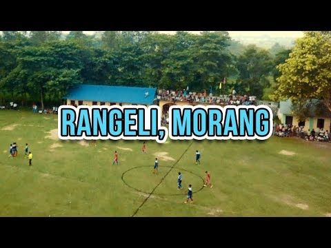MY BIRTHPLACE - RANGELI MORANG - NEPAL 🇳🇵
