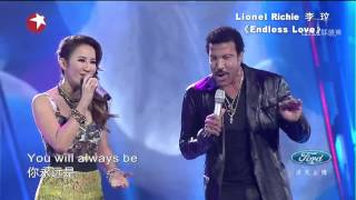 [4.70 MB] Lionel Richie & CoCo Lee - Endless Love (Chinese Idol Finale)