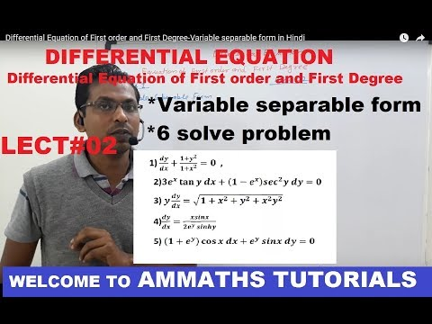 Differential Equation of First order and First Degree-Variable separable form in Hindi
