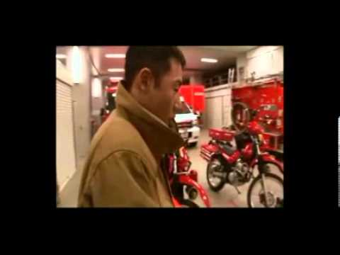 Hyper Rescue Tokyo documentary (National Geographic Channel) soundtrack - Composer: Ken Chong
