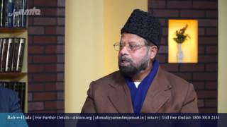 Urdu Rahe Huda 28th Jan 2017 Ask Questions about Islam Ahmadiyya