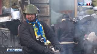 Майдан пять лет спустя Причины и последствия
