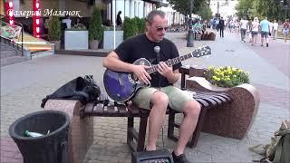 МЕЧТА! кавер В. Меладзе под гитару! Gutar! Music!