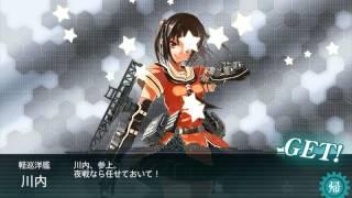 2015年【艦これ】春イベント 「発令!第十一号作戦」 E-4