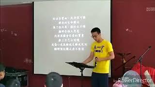 20180702浸信會仁愛堂兒少崇拜