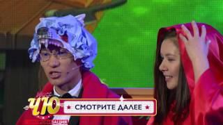 Мисс Чувство Юмора - 6 выпуск! В гостях Данияр Жумадилов и Алибек Хасенов