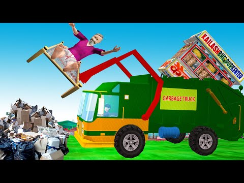 कचरा ट्रक GARBAGE TRUCK Kahani हिंदी कहानियां Hindi Kahaniya - Funny Hindi Comedy Video Stories