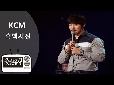 KCM - 흑백사진 [ 올댓뮤직 All That Music ]