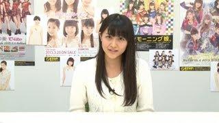 ハロ!ステ7回目のMCはスマイレージのリーダー、和田彩花です。 3月16日...