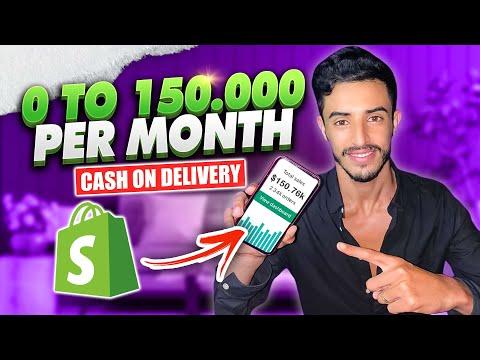 دورة التجارة الإلكترونية في الخليج I Cash On Delivery E-commerce local