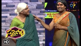Getup Srinu,Ramprasad Performance | Sarrainollu | ETV Dasara Special Event | 18th Oct 2018