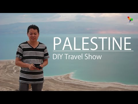 Palestine Travel Show