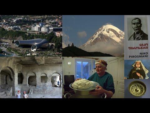 131b. ΓΕΩΡΓΙΑ - GEORGIA: Tbilisi, Pirosmani, Gori, Uplistike, Mtskheta, Kazbeg