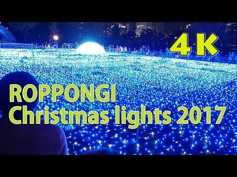 TOKYO.| 六本木.| ROPPONGI Christmas lights 2017. Nov 26th.(4K)