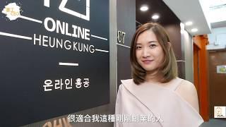 【Digifarm製作】時裝創業者Lok Chan - 訪問宣導影片製作