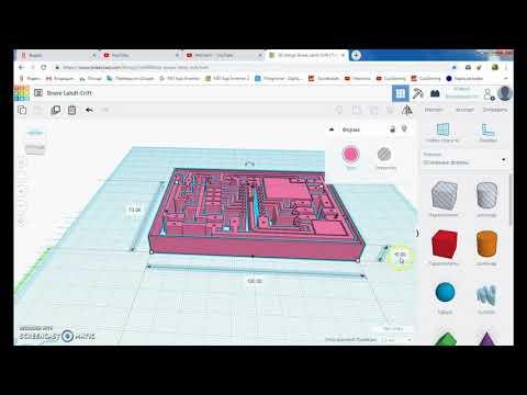 Учимся рисовать печатные платы на 3D принтере(часть 2) - Anycubic I3 Mega