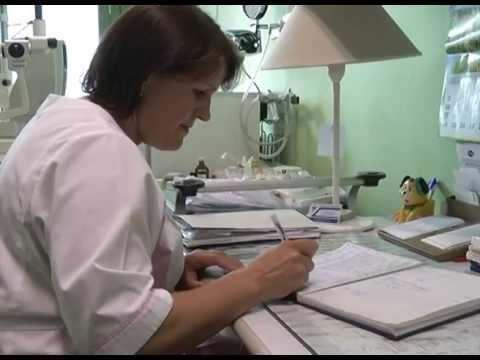 Запись в детскую поликлинику 2 через интернет хабаровск
