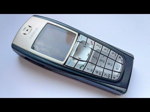 Nokia 6220 - Dzwonki / Ringtones - Komórkowe zabytki #89
