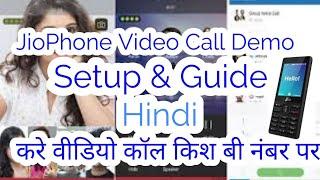 Jio phone video calling quick setup and Guide   Jiophone Video call replace Whatsapp  