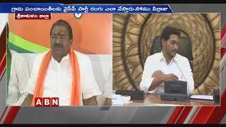 BJP MLC Somu Veerraju Serious Comments On AP CM YS Jagan Govt