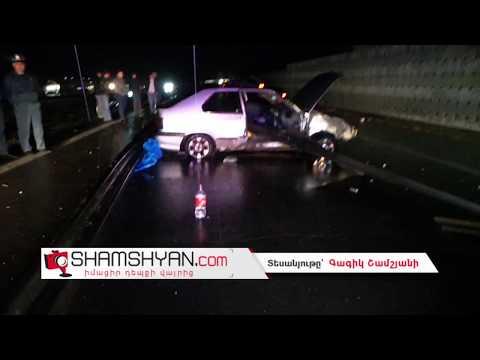 Ողբերգական ավտովթար Երևան-Սևան ճանապարհին. 23-ամյա վարորդը Renault-ով մխրճվել է արգելապատնեշների մեջ
