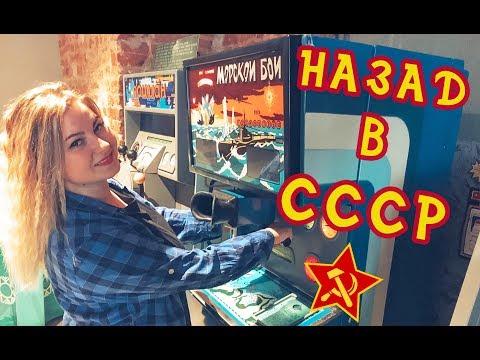 Ігрові автомати онлайн безкоштовно і на гроші