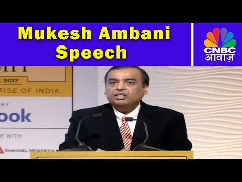 Mukesh Ambani Speech Today | HT Leadership Summit 2017 | CNBC Awaaz