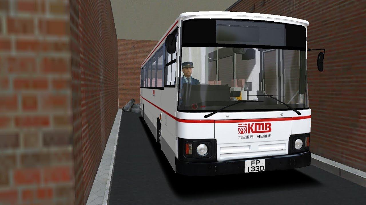 TÉLÉCHARGER OMSI THE BUS SIMULATOR BUS EIREANN WEXFORD CITY CENTRE