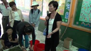 Repeat youtube video 第一社大KKF自然農法工作坊實作影片1/4