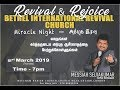 Revival & Rejoice 2019 with Pastor Messiah Selvakumar- Bethel International Revival Church - UK