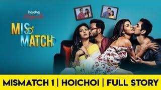 Mismatch (Season 1) | Hoichoi Web Series | Riya Sen Bangla Web Series | Explained by NerdFlix