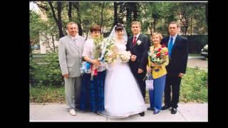 День свадьбы, 11 лет