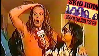 Skid Row - Urayasu 26.06.1995 (TV) Live & Interview
