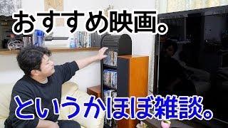 おすすめ映画紹介!のつもりが、ほぼ雑談(;´∀`) ホームシアター ブルーレイ ブルーレイ 検索動画 11